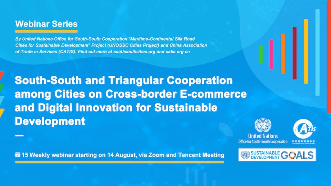 Webinar Series: SSC & TrC Among Cities on Cross-border E-commerce & Digital Innovation for Sustainable Development