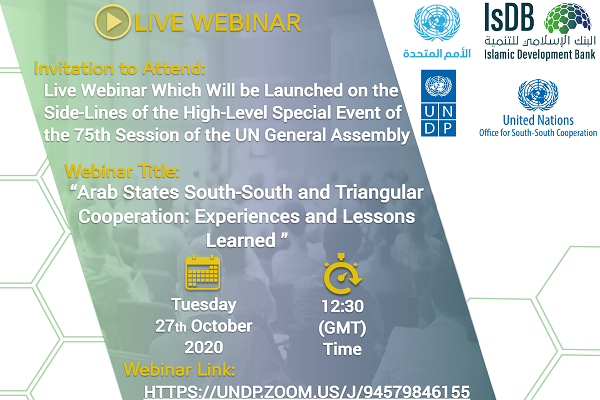 Webinar: Arab States South-South and Triangular Cooperation – Experiences and Lessons Learned