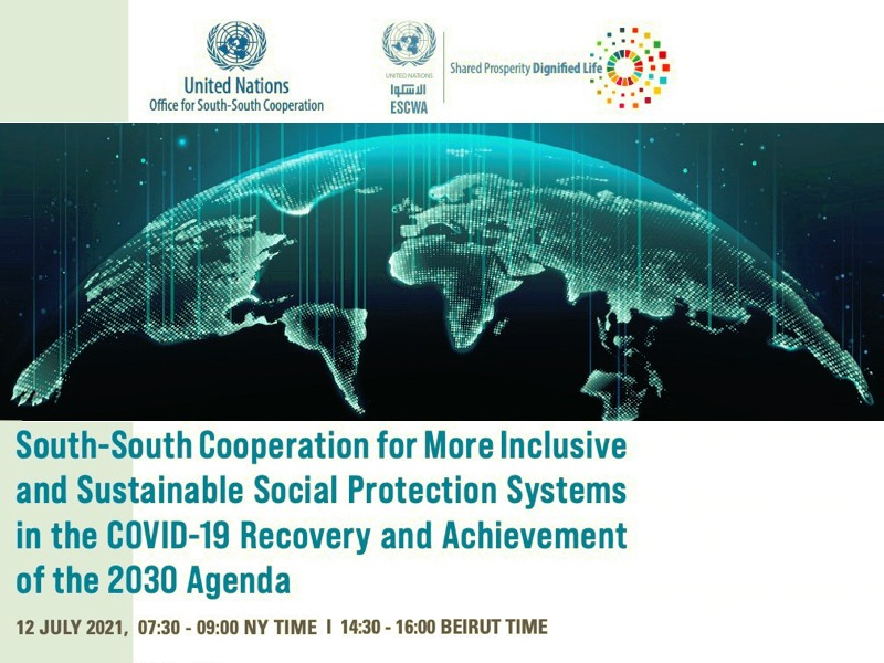 HLPF Side-event: SSC for More Inclusive and Sustainable Social Protection Systems in the COVID-19 Recovery and Achievement of the 2030 Agenda